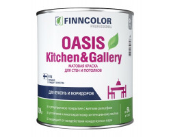 Oasis Kitchen&Gallery