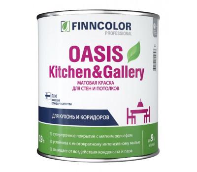 Oasis Kitchen&Gallery